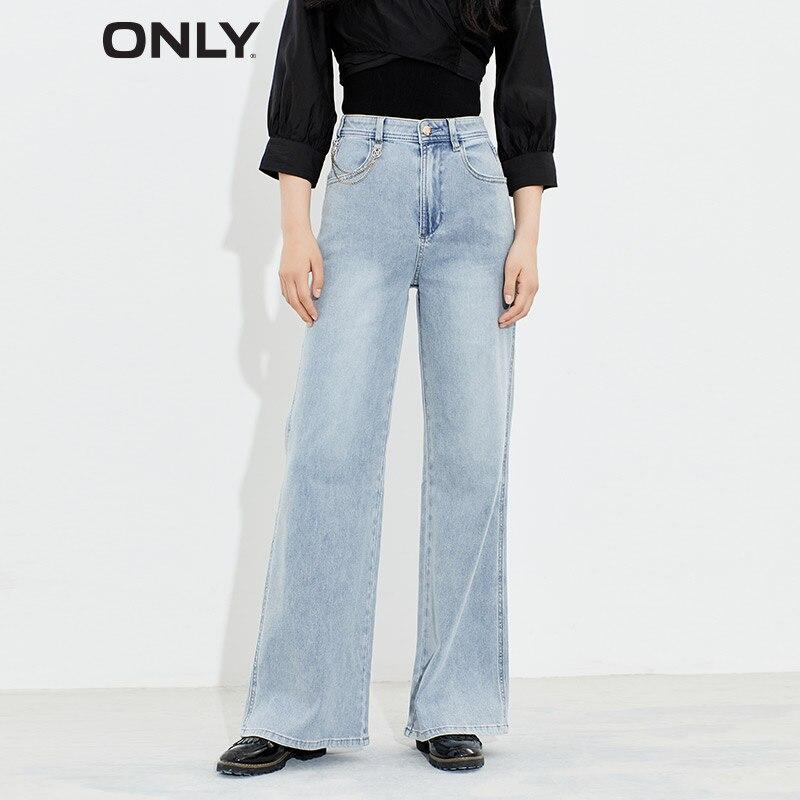 موضة خريف جديدة ONLY2021 سروال جينز نسائي فضفاض بخصر عالٍ من القطن السحاب بأرجل واسعة بتخفيض كبير موضة 121332017