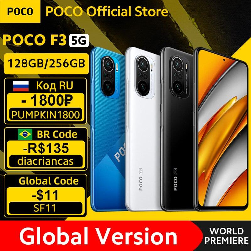"""POCO F3 Смартфон Snapdragon 870 Восьмиядерный 128 ГБ 6,67 """"120 Гц E4 AMOLED дисплей"""