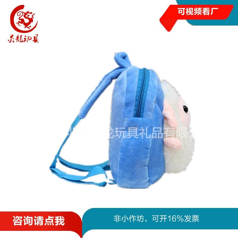 Mochila de cordero de felpa de dibujos animados de Shenzhen, mochila de Animal para niños, mochila escolar de jardín de infantes