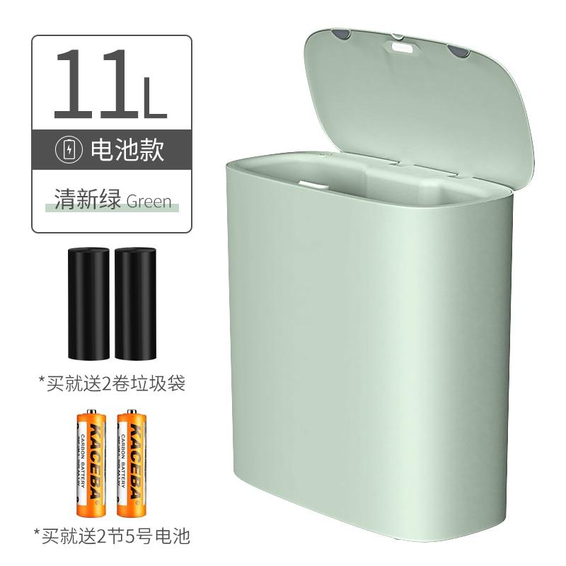 Nordic White Waste Bin Plastic Automatic Kitchen Waterproof  Smart Bathroom Waste Bin Office Cubo Basura Household Products 50 enlarge