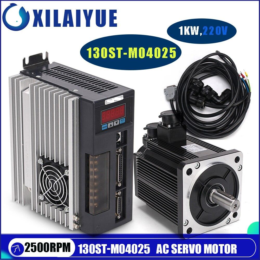 1KW 130ST-M04025 220V محرك سيرفو يعمل بالتيار المتردد 1000W 2500RPM 4N.M. مرحلة واحدة محرك التيار المتردد المغناطيس الدائم المتطابقة سائق AASD-20A