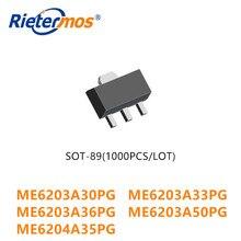 1000 Pcs ME6203A30PG ME6203A33PG ME6203A36PG ME6203A50PG ME6204A35PG SOT89-3 Originele