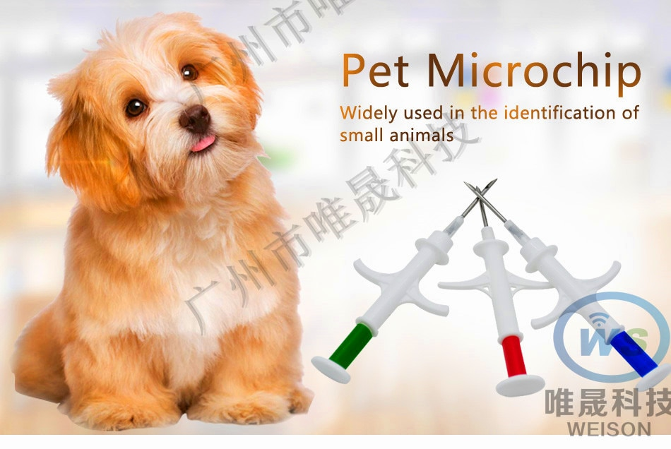 Rfid FDX-B/A HDX tag Microchip reader ISO chip  pet dog Dragon fish  scanner 134.2khz for rfid glass ear tag+2pcs 2.12mm chip enlarge
