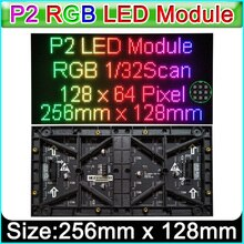 Small Pitch P2 full color LED display module,Indoor full color LED display assembly SMD P2 RGB led panel,Indoor LED video wall