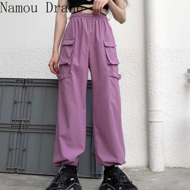Korean Streetwear Casual Loose Wide Leg Pants Solid Color Straight High Waist Trousers Female 2020 New Pantalones 3b158