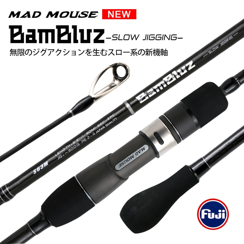 Madmouse-صنارة صيد من Bambluz 1.9m ، حلزونية ، X كربون Fuji ، القفز البطيء ، الغزل والصب ، إغراء الصيد من 200 إلى 400 جم ، ML/M/MH