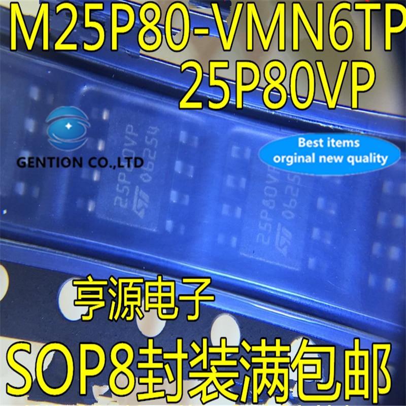 10Pcs M25P80 M25P80-VMN6TP 25P80VP SOP8 em estoque 100% novo e original