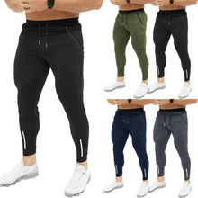 New Autumn Men Slim Fit Trousers Tracksuit Bottoms Striped Skinny Joggers Long Sweat Pants