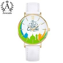 2020 New Arabic Womens Watches Gold White Leather Islam Allah Free Fashion Quartz Watch