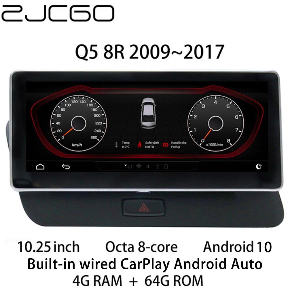 Coche reproductor Multimedia estéreo DVD GPS Radio navegación NAVI Android Monitor de pantalla MMI 2G 3G MIB sistema para Audi Q5 8R 2009 ~ 2017