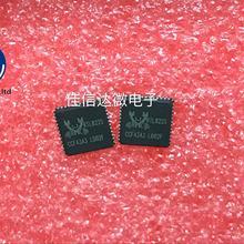 10pcs 100% orginal new in stock RTL8225QFN graphics card driver IC