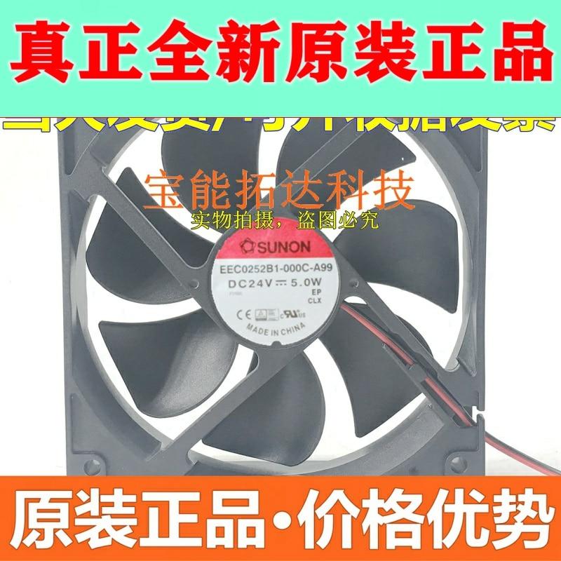 freeshipping 24V 12025 MEC0252V1/EEC0252B1-000U/000C/0000-G99/A99 Fan jianxinda