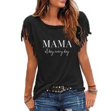 Mama all day every t-shirt 캐주얼 힙 스터 티 유니섹스 세련된 마마 슬로건 트렌디 한 소녀 티셔츠