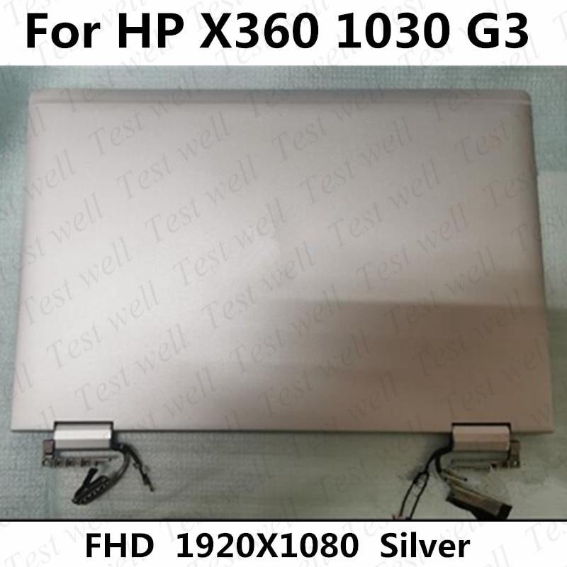 الأصلي 13.3 ''ل HP بي EliteBook x360 1030 G3 lcd إحلال تركيبات الشاشة FHD شاشة LED باللمس 2 في 1 شاشة إل سي دي لكمبيوتر دفتري