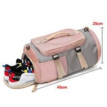 Women's Gym Bag Backpack Fitness Bags for Shoes Outdoor Shoulder Gymtas Tas Sac De Sportbag Travel B