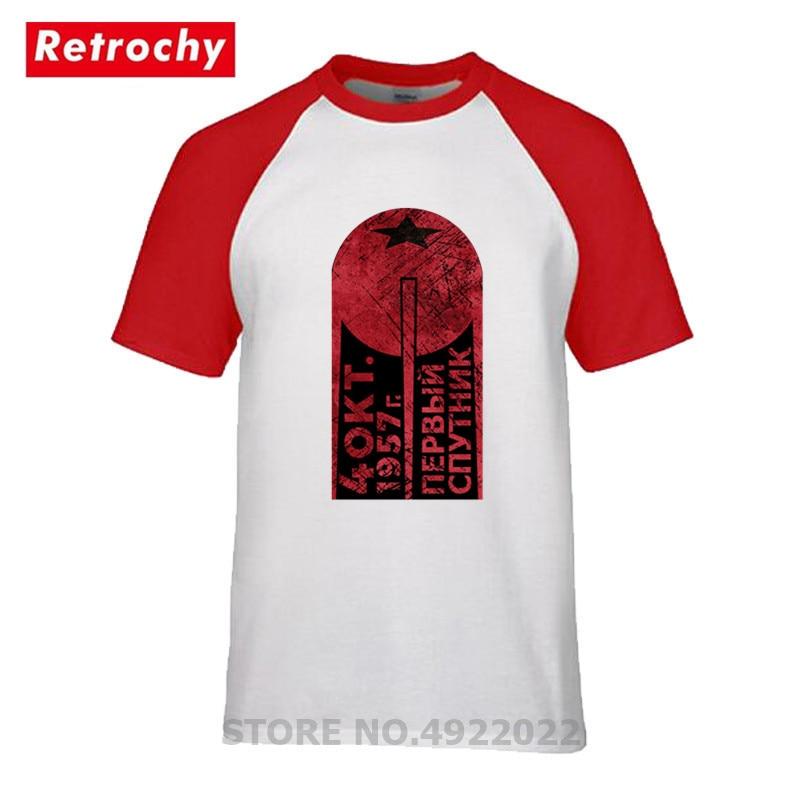 CCCP Sputnik 1, camiseta de primera edición de sangre por satélite, nuevo programa de exploración espacial, camiseta para hombres, Rusia soviética Yuri Gagarin, camiseta