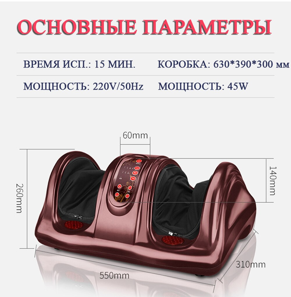 Foot Massager Heating Leg Machine Foot Machine Foot Massaging Device Remote Fully Automatic Pedicure Machine Acupoint Massager enlarge