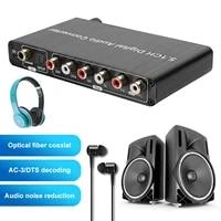 Commutateur Audio numerique optique Portable  extracteur Audio avec decodeur pour maison  ecole  Concert  cinema