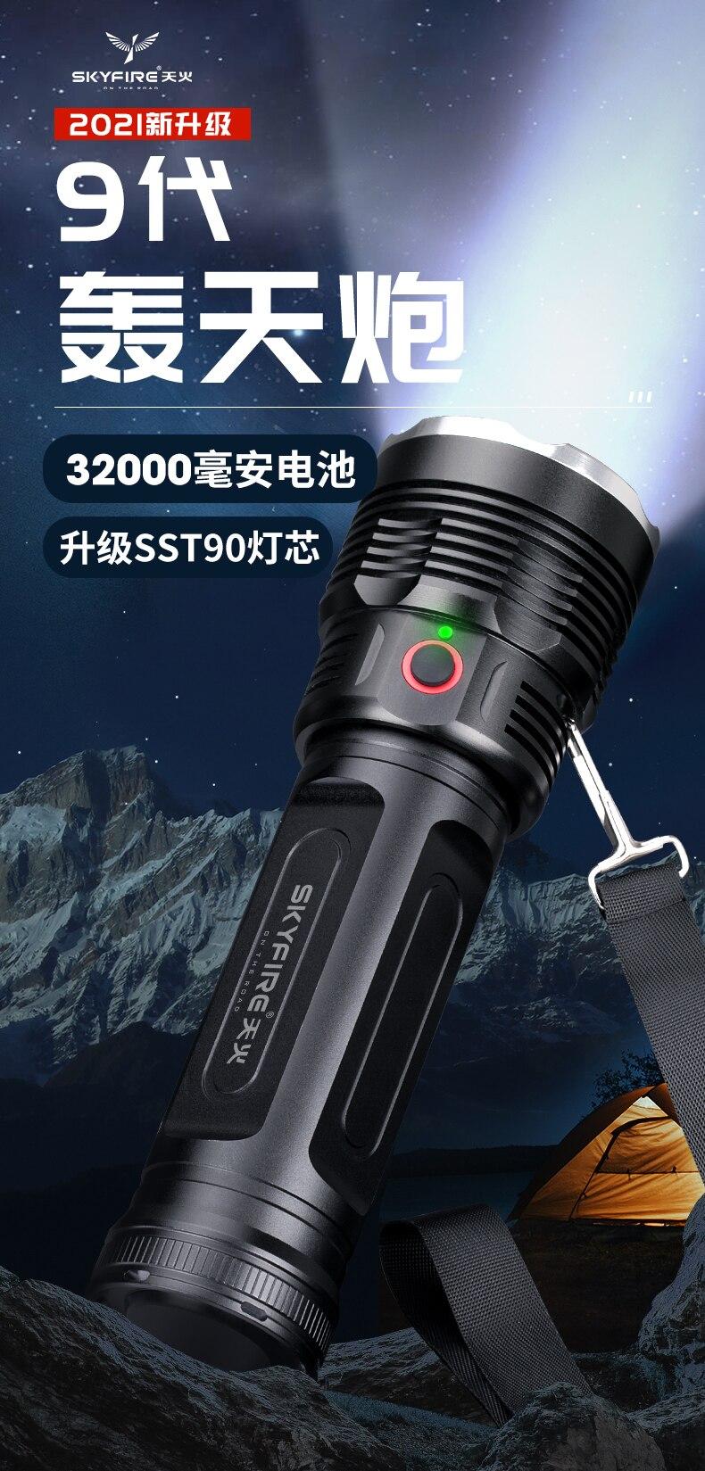 Portable Outdoor Flashlight Button Powerful Convoy Mini Lanterna Flashlight Rechargeable Light Linternas Camping Supplies BI50FL enlarge