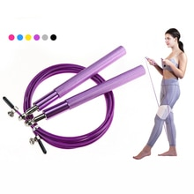 Aluminum Handle Steel Wire Jump Rope Home Fitness Products Aluminum Alloy is Stylistic Handle Bearin