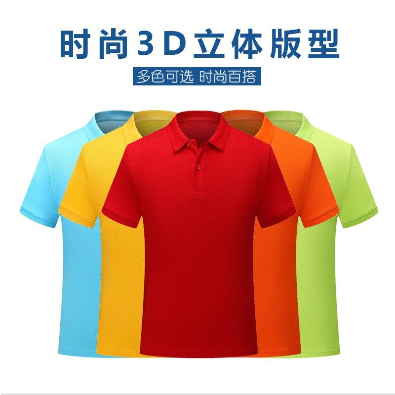 Hombre músculo T camisa culturismo fitness hombres algodón camisetas, gran tamaño de la camiseta de malla de algodón camiseta de manga corta