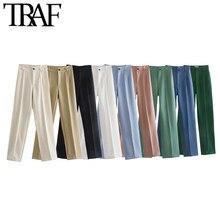 TRAF 여성 세련된 패션 오피스 착용 스트레이트 바지 빈티지 높은 허리 지퍼 플라이 여성 바지 Mujer
