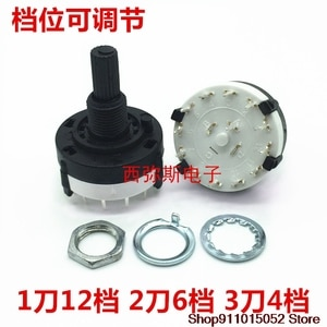 5 PCS plastic SR26MM band switch 1 dao 12 file 2 6 3, 4 stall signal switch gears can be adjusted