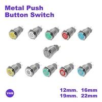 1pcs 12161922mm metal push button switch flat head waterproof flat circular button led light self lockreset button 6v 12v