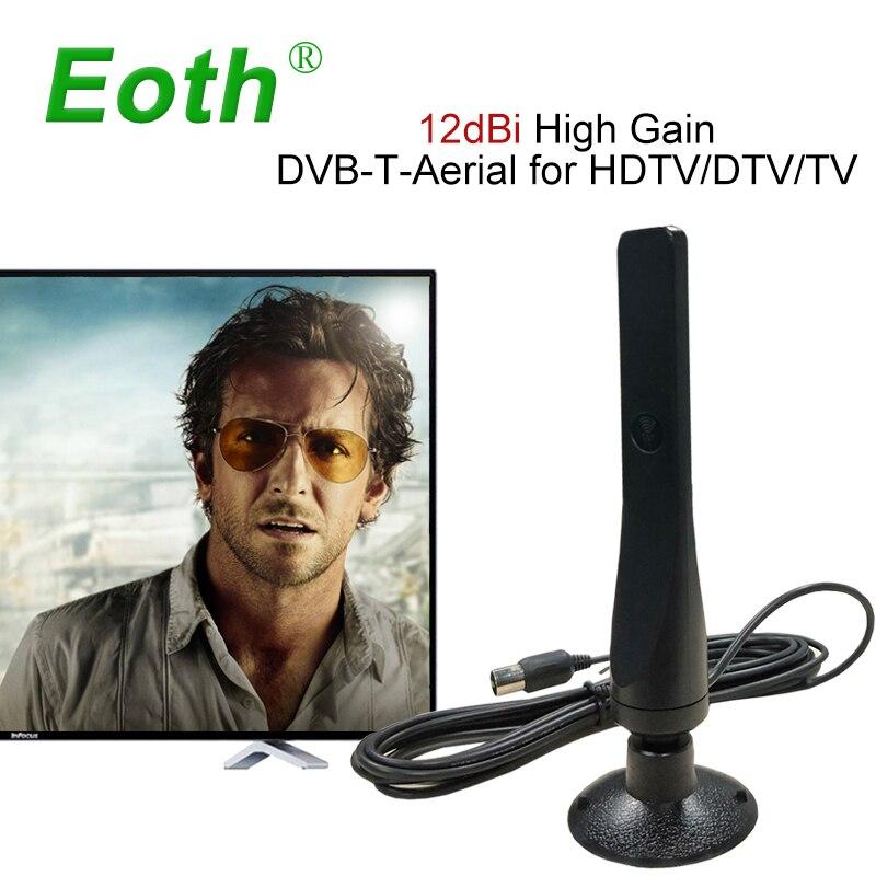 Antena De TV Digital amplificador interior 12dBi para DVB-T digital Freeview Antena Digital amplificador HDTV antena TV HD