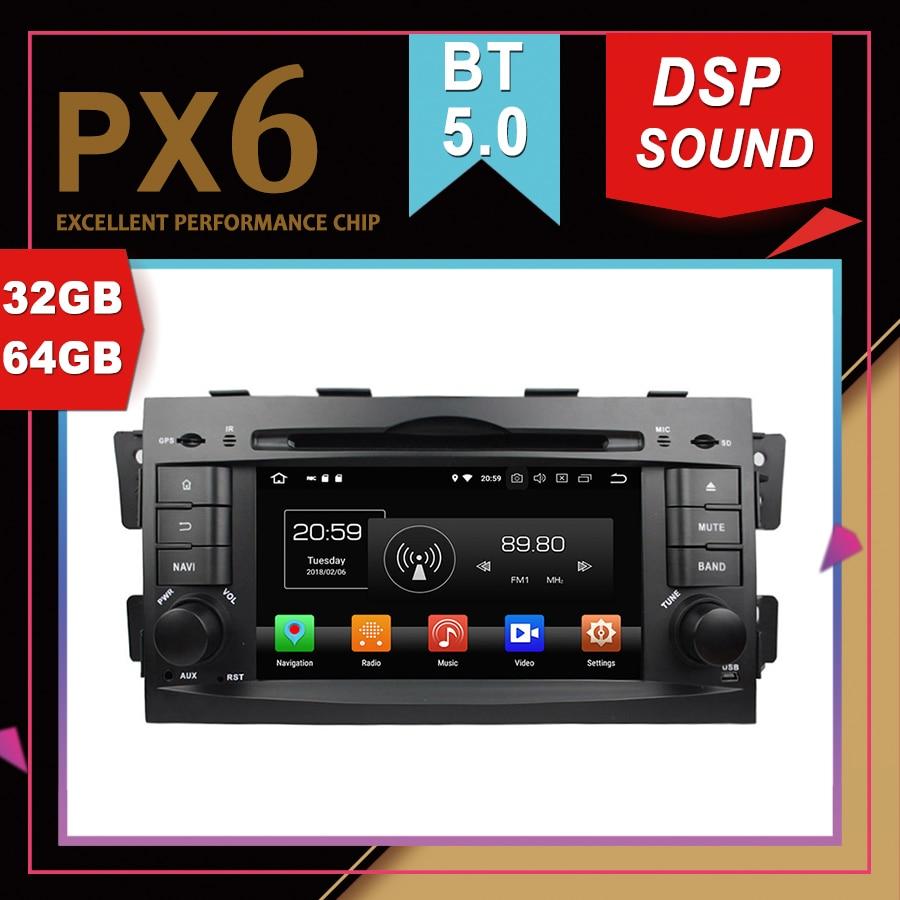 Rockchip PX6 Processor Android 9.0 Car Multimedia GPS For KIA Mohave Borrego 2008-10 DSP Sound Navigation Tape Recorder Radio