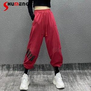 Women Soild Trousers Casual Sports Elastic Waistt Pants Overalls 2021 New Cargo Hip Hop Dance Jogging Hiking Trousers Sweatpants