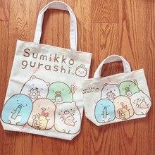 Sumikko Gurashi Fashion Portable Lunch Box Bag Boy Girl Cute Storage Handbag Student Cartoon Canvas Shopping Shoulder Tote Bags