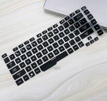 Для ASUS ROG Strix G G531 15 G531G G531GD G531GU G531GT G531GW 15,6 дюйма силиконовая для ноутбука Обложка клавиатуры для ноутбука Защитная крышка
