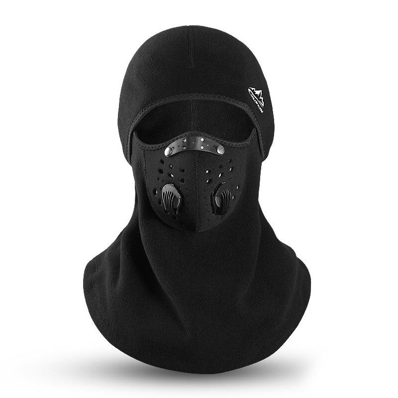 Лыжные головные уборы зимние спортивные уличные велосипедные фильтры бархатные утолщенные ветрозащитные туманные теплые головные уборы