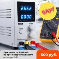 laboratory bench power supply dc 30v 10a 4 digits adjustable lab power supply voltage regulator source