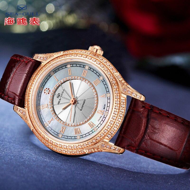Seagull women watch Ladies mechanical watch 34mm automatic watch 50m watch luxury watch women fashion watch 719.17.1103L