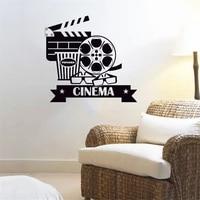Autocollants muraux en vinyle avec Logo  affiche de cinema  pour maison de cinema  sparadrap  pop-corn  photographie ov309