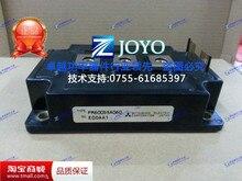Modules dalimentation PM600DSA060-ZYQJ