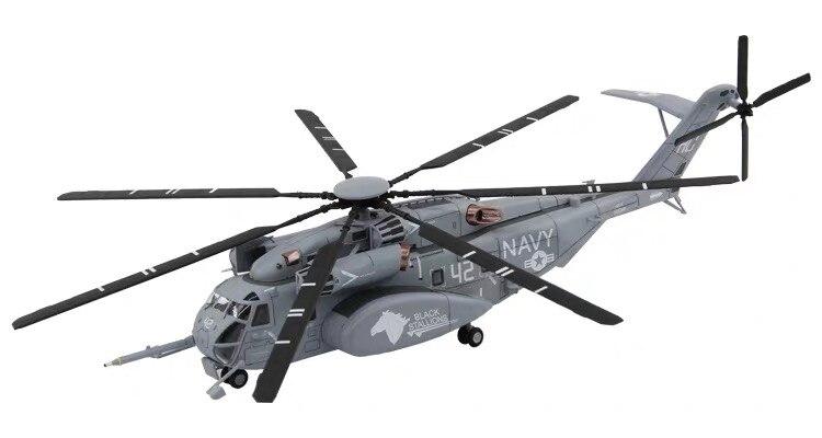 رائجة البيع Sikorsky MH-53E التنين البحر نموذج طائرة يموت يلقي والبلاستيك هليكوبتر الاطفال اللعب جمع هدية