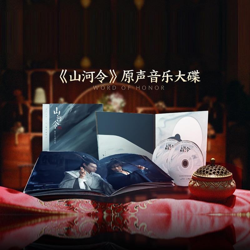 soundtrack-serie-de-television-de-palabra-de-honor-shan-he-ling-ost-estilo-antiguo-canciones-musica-cd-album-de-fotos-edicion-oficial