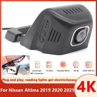 new 4k plug and play car dvr wifi video recorder dash cam camera for nissan altima 2019 2020 2021 control by mobile phone app