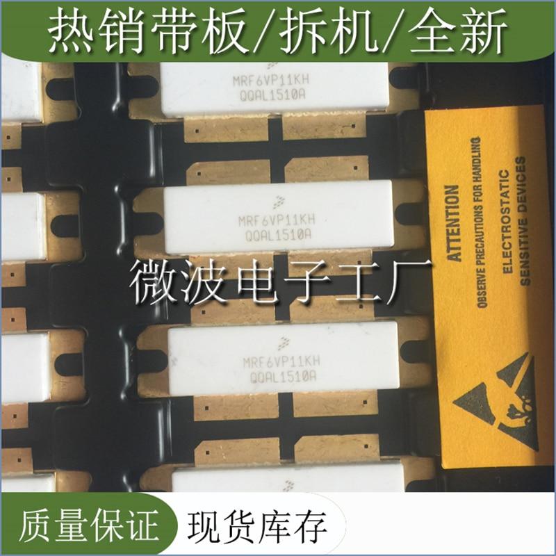 MRF6VP11KH سمد رف أنبوب عالية التردد أنبوب وحدة تضخيم الطاقة