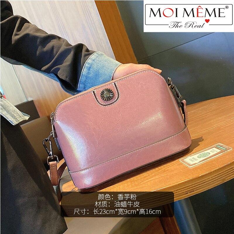 7 шт. оптом 2021 новые стильные женские роскошные брендовые сумки Модные Элегантные Дизайнерские высококачественные женские сумки из натурал...