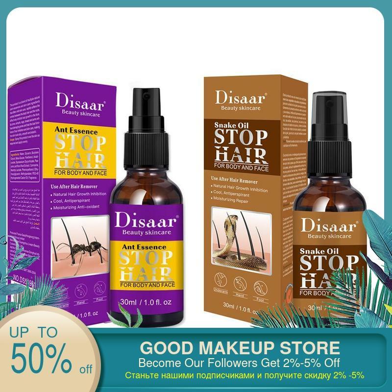 1 pçs poderoso indolor spray de remoção do cabelo parar o crescimento inibidor encolher poros pele suave reparação essência