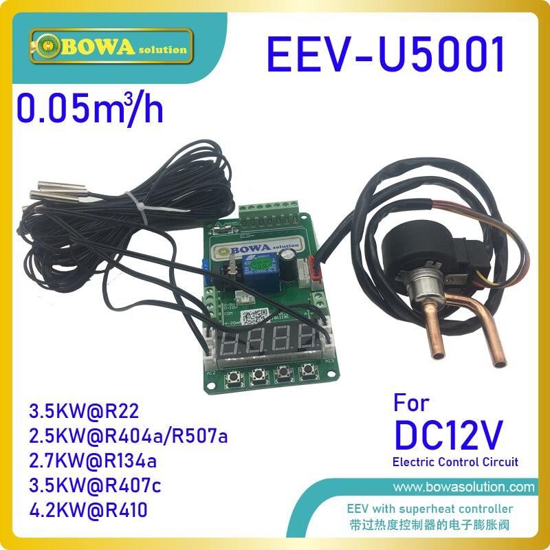 0,05м 3/ч EEV с 12Vdc контроллером и 4 шт. NTC датчики Отличный дизайн для системы контроля температуры батареи в электрической шине