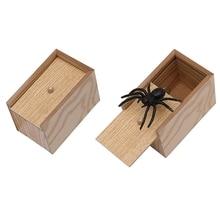 2 Pieces Wooden Prank Spider Scare Box Wooden Surprise Prank Box Handmade Funny Surprise Joke Boxes
