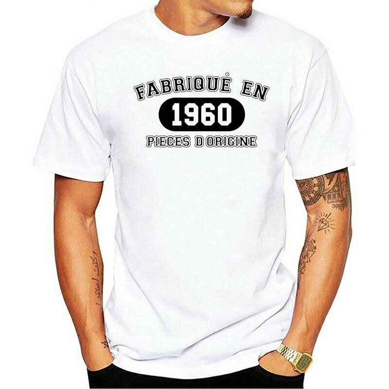 Французская фабрика? Pt 1960 pi? Эти оригинальные праздничные футболки 2021