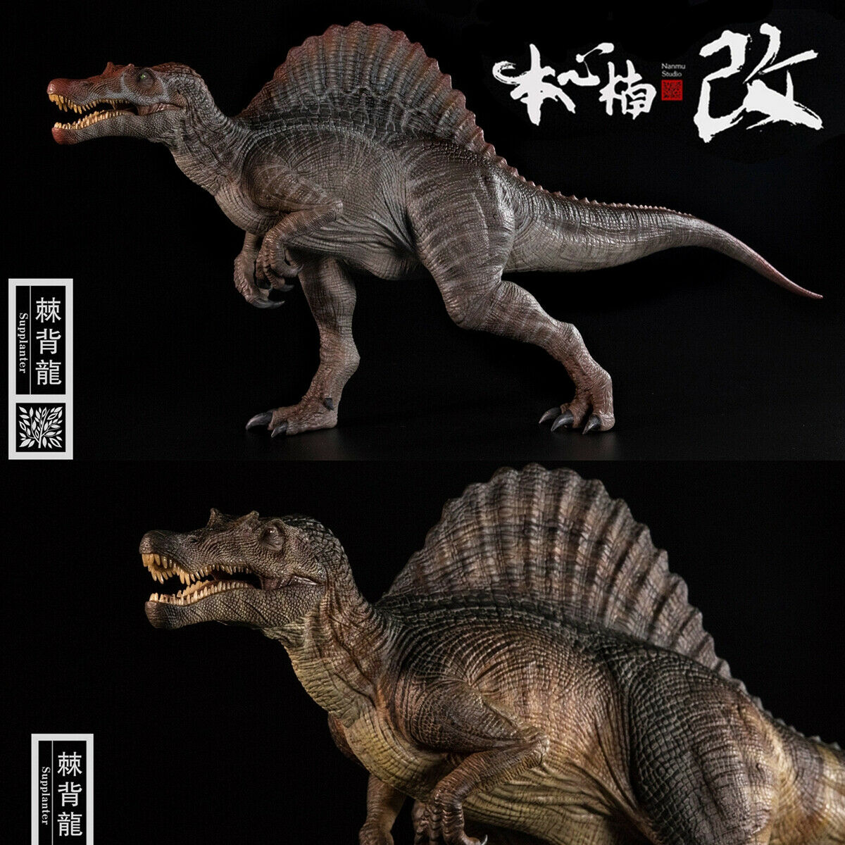 Nanmu Studio 1/35 Scale Spinosaurus Supplanter Jurassic Realistic Dinosaur Action Figure PVC Model Toys Collector