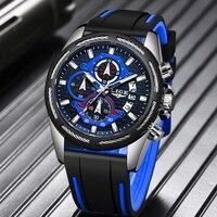 Relogio Masculino LIGE Fashion Mens Watches Top Luxury Brand Unique Sports Watch Men's Quartz Date Clock Waterproof Wrist Watch