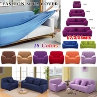 solid color flexible corner sofa cover is suitable for 1234l can be used in various scenes sofa covers for living room